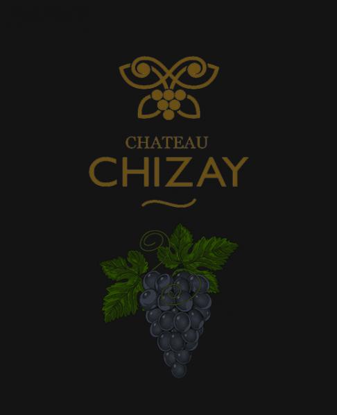 Красное Вино «Рубин Закарпатья» Оптом