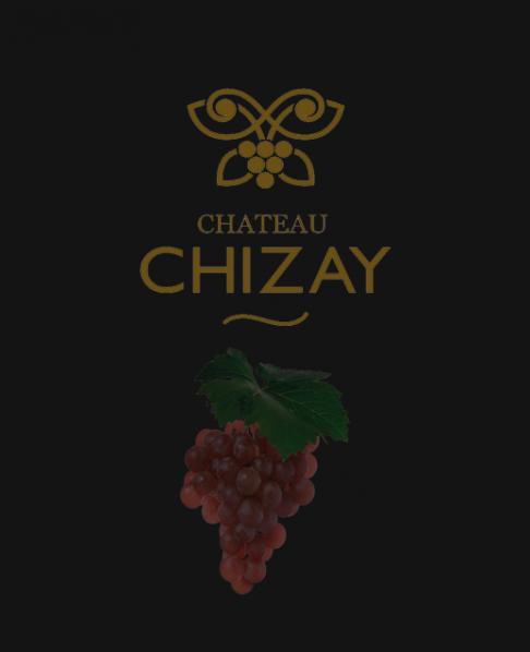 Розовое Вино «Изабелла» Оптом