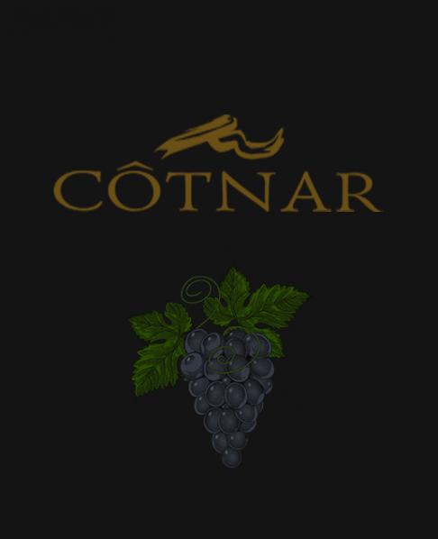 Красное Вино «Шато Котнар» Оптом