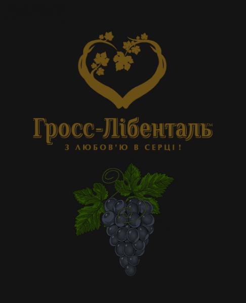 Красное Вино «Миледи Шарм» Оптом